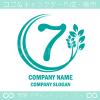 数字7,リーフ,ユニークのイメージのロゴマークデザインです。