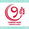 数字9,リーフ,ユニークのイメージのロゴマークデザインです。