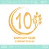 数字10,リーフ,ユニークのイメージのロゴマークデザインです。
