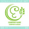 文字E,リーフ,ユニークなイメージのロゴマークデザインです。