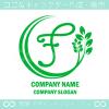 文字F,リーフ,ユニークなイメージのロゴマークデザインです。