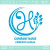 文字H,リーフ,ユニークなイメージのロゴマークデザインです。
