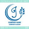 I文字,リーフ,ユニークなイメージのロゴマークデザインです。
