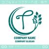 T文字,リーフ,ユニークなイメージのロゴマークデザインです。