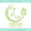 Z文字,リーフ,ユニークなイメージのロゴマークデザインです。