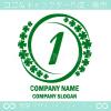 数字1,四葉のクローバー,幸運をモチーフのロゴマークデザイン