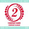 数字2,四葉のクローバー,幸運をモチーフのロゴマークデザイン