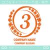 数字3,四葉のクローバー,幸運をモチーフのロゴマークデザイン