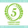 数字5,四葉のクローバー,幸運をモチーフのロゴマークデザイン