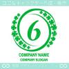 数字6,四葉のクローバー,幸運をモチーフのロゴマークデザイン