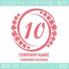 数字10,四葉のクローバー,幸運をモチーフのロゴマークデザイン