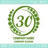 数字30,四葉のクローバー,幸運をモチーフのロゴマークデザイン