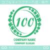 数字100,四葉のクローバー,幸運をモチーフのロゴマークデザイン