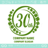 30周年記念,ラッキー,四葉のクローバーのロゴマークデザインです。