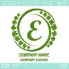 Eアルファベット,幸運,四葉のクローバーのロゴマークデザインです。