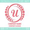 Uアルファベット,幸運,四葉のクローバーのロゴマークデザインです。