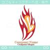 炎,愛,ハートのイメージのロゴマークデザインです。