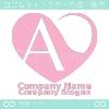 A文字,ハートをイメージしたロゴマークデザインです。