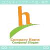 リーフ,H文字をイメージしたロゴマークデザインです。