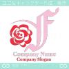 花,F文字をイメージしたロゴマークデザインです。