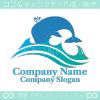 クジラ,海のシンボルマークのロゴマークデザインです。
