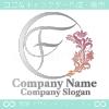 美容,F文字をイメージしたロゴマークデザインです。