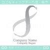 インフィニティー,無限,∞をイメージしたロゴマークデザインです。