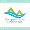 山,上昇,水のイメージのロゴマークデザインです。