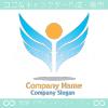 人,翼,ウイングのイメージのロゴマークデザインです。