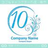 数字10,花,フラワー,月のイメージのロゴマークデザインです。