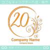 数字20,花,フラワー,月のイメージのロゴマークデザインです。