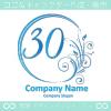 数字30,花,フラワー,月のイメージのロゴマークデザインです。