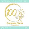 数字100,花,フラワー,月のイメージのロゴマークデザインです。