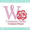 文字W,ローズ,バラ,花をイメージしたデザインです。