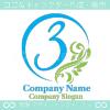 数字3,ムーン,グリーン,優美なイメージのロゴデザインです。