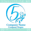 数字5,ムーン,グリーン,優美なイメージのロゴデザインです。