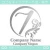 数字7,ムーン,グリーン,優美なイメージのロゴデザインです。
