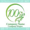 数字100,ムーン,グリーン,優美なイメージのロゴデザインです。