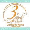 数字3,アート,海,波,芸術のロゴマークデザインです。