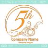 5周年記念,海,波,芸術のロゴマークデザインです。