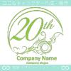 20周年記念,海,波,芸術のロゴマークデザインです。