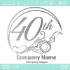 40周年記念,海,波,芸術のロゴマークデザインです。
