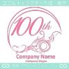 100周年記念,海,波,芸術のロゴマークデザインです。
