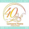 数字40,アート,海,波,芸術のロゴマークデザインです。
