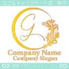 G文字,フローラル,花の美しいロゴマークデザインです。