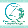 Z文字,フローラル,花の美しいロゴマークデザインです。