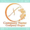 X文字,フローラル,花の美しいロゴマークデザインです。