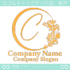 C文字,フローラル,花の美しいロゴマークデザインです。