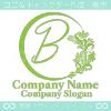 B文字,フローラル,花の美しいロゴマークデザインです。