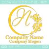 N文字,フローラル,花の美しいロゴマークデザインです。